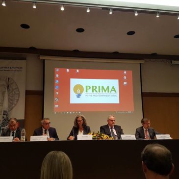 Conference on PRIMA, Athens 25th September 2017